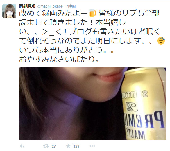 okabemachi-twitter2